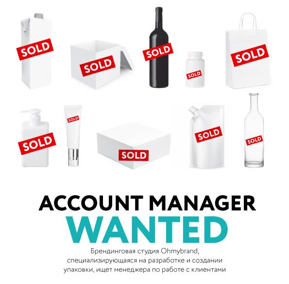 Что делают менеджер по работе с клиентами