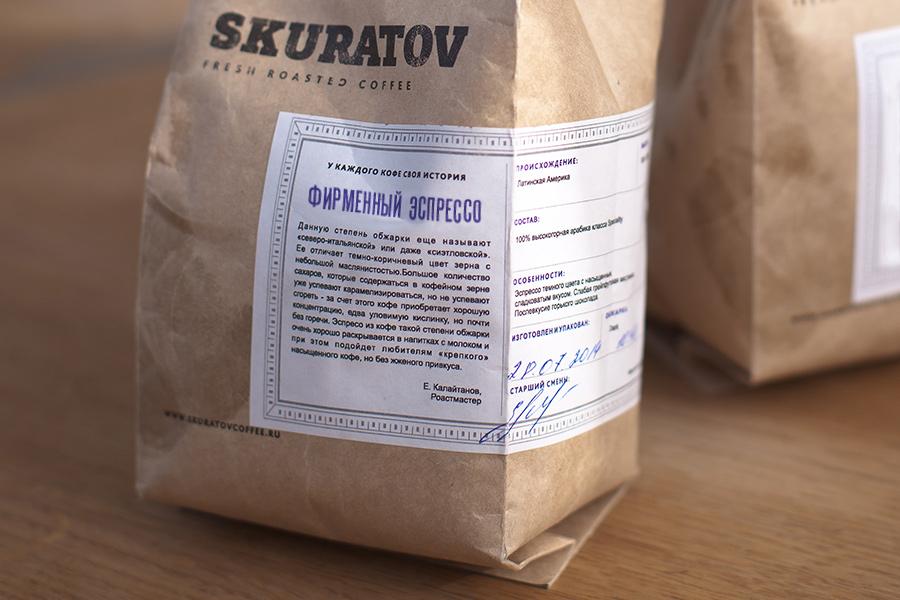 skur_3