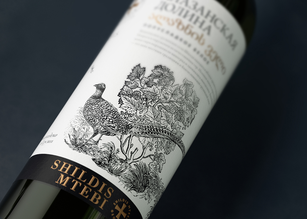 грузинское вино дизайн
