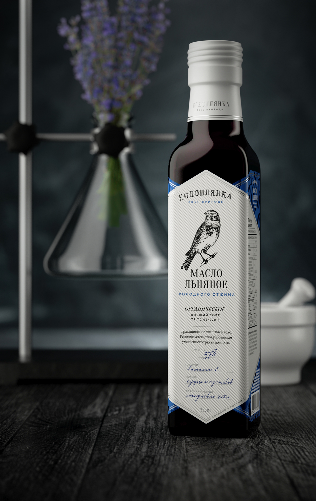 разработка бренда масла