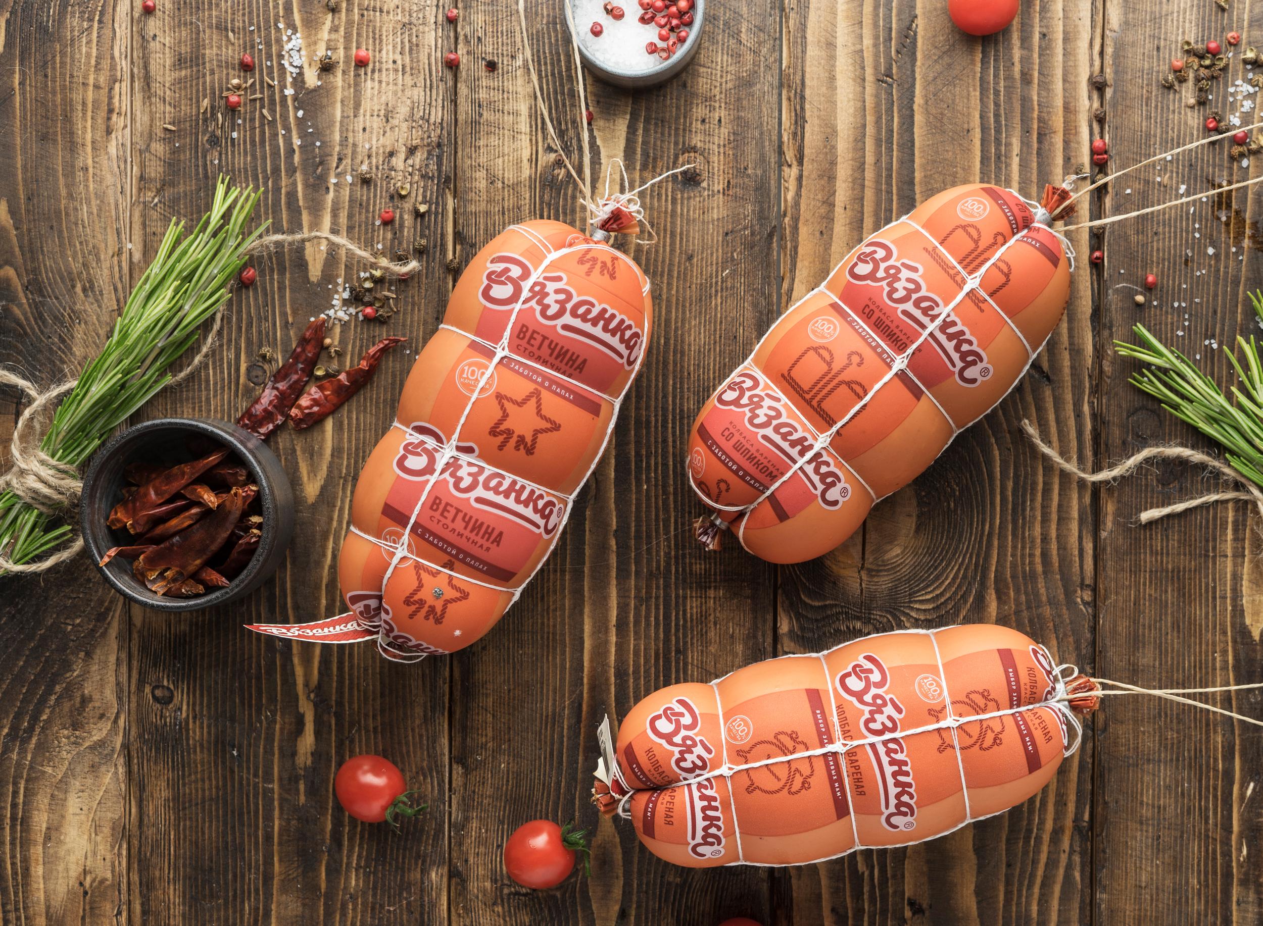 упаковка колбасы и сосисок