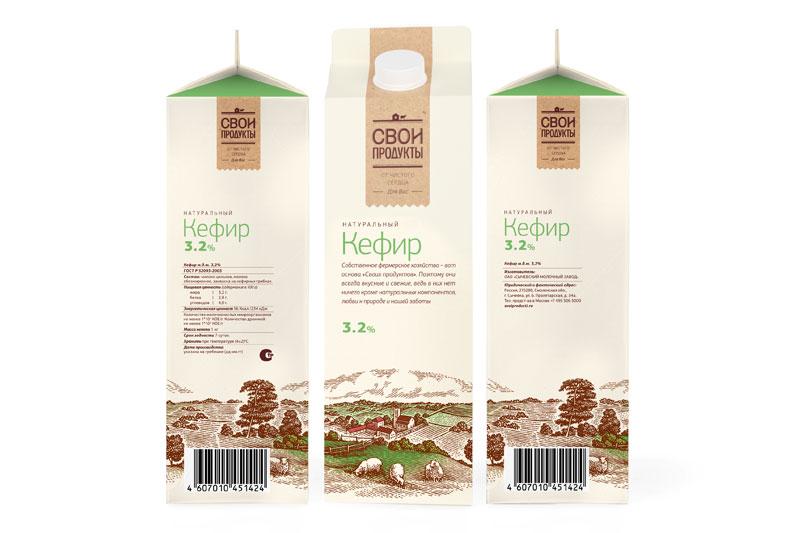 линейка молочных продуктов