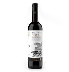 дизайн грузинского вина