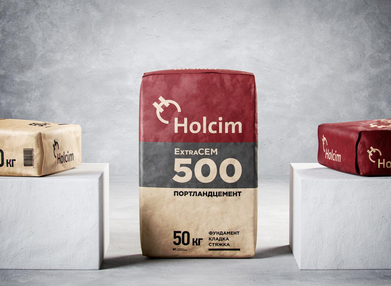 LafargeHolcim цемент упаковка