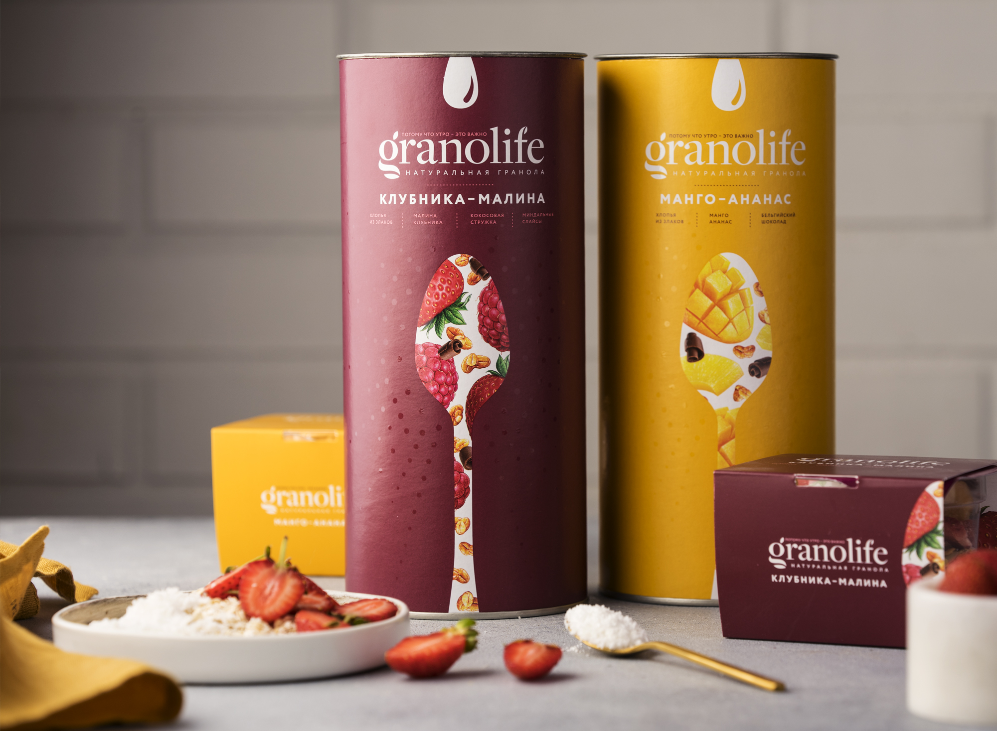 granola Granolife packaging