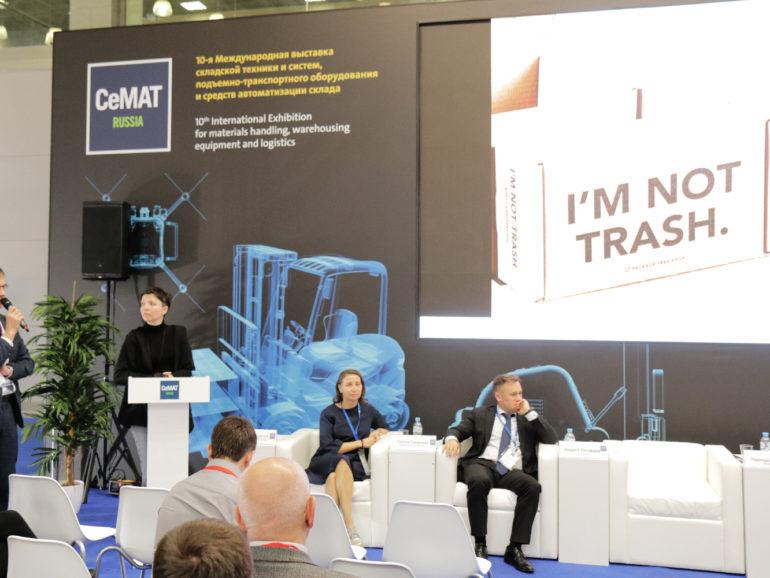 Выступление на CeMAT RUSSIA-2019