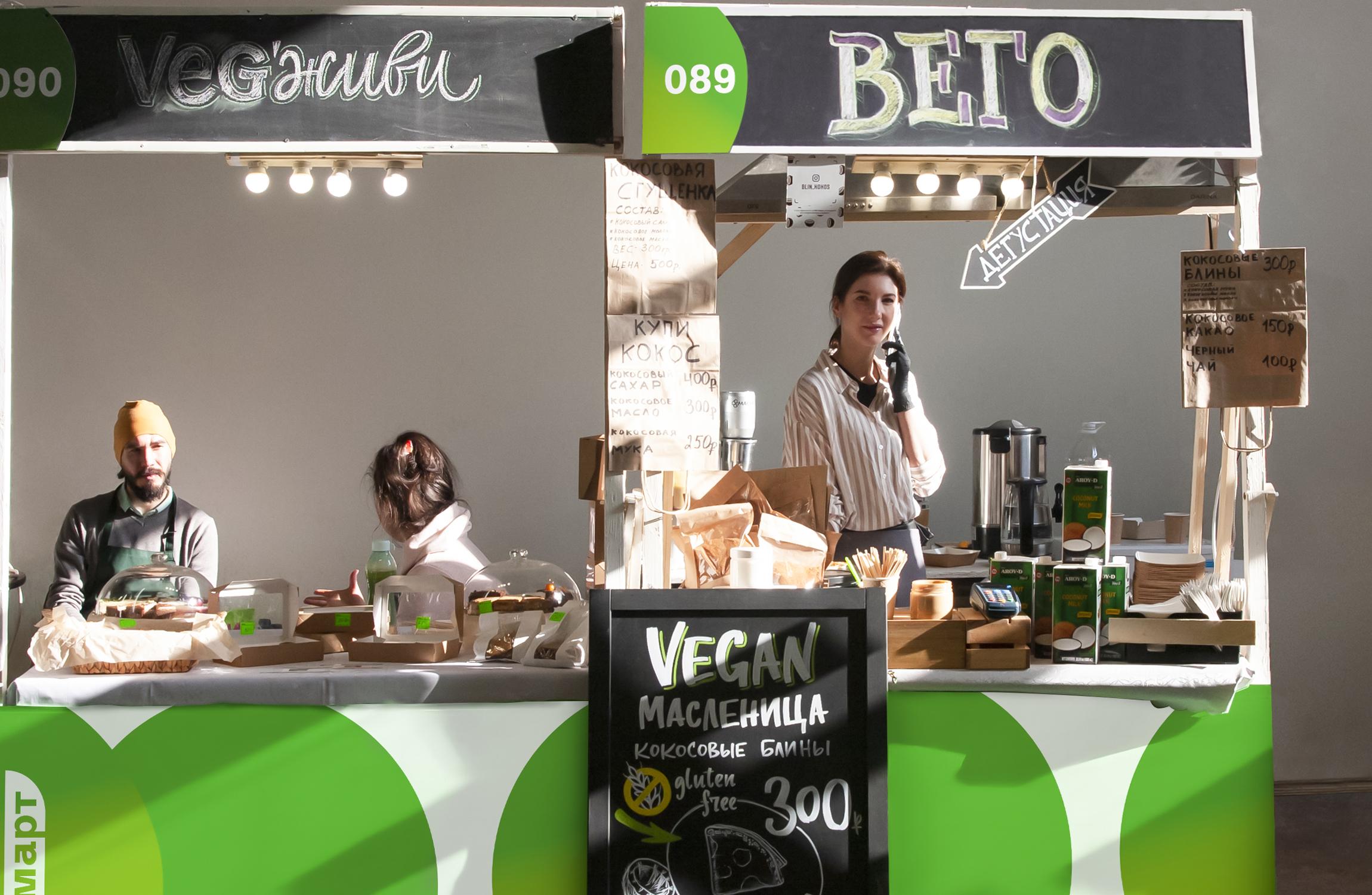vegetarian festival identity