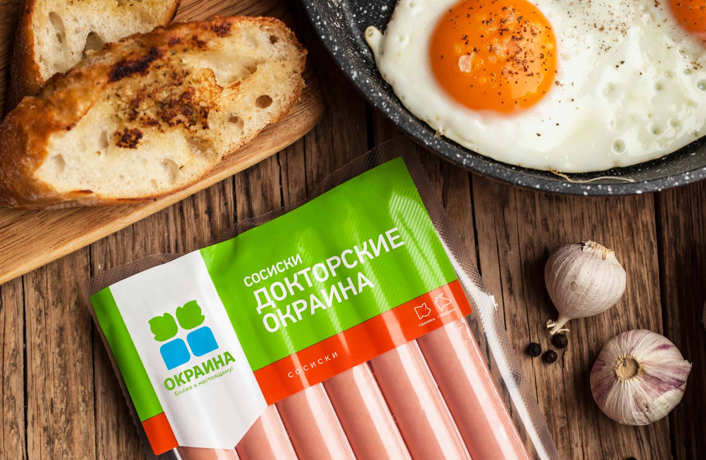 дизайн упаковки сосисок и колбас Окраин