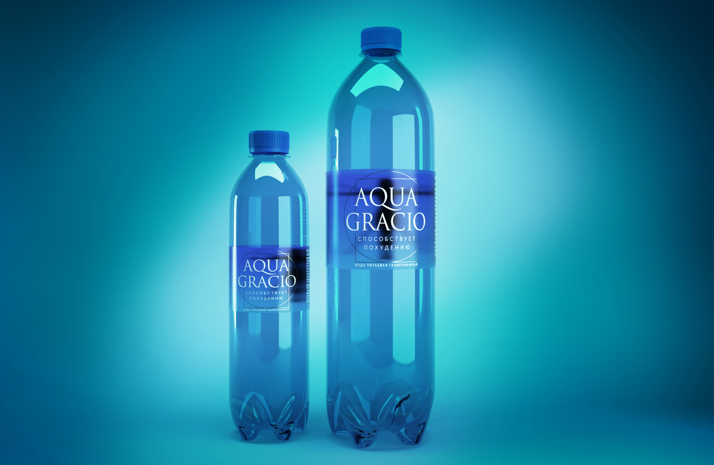 дизайн упаковки воды