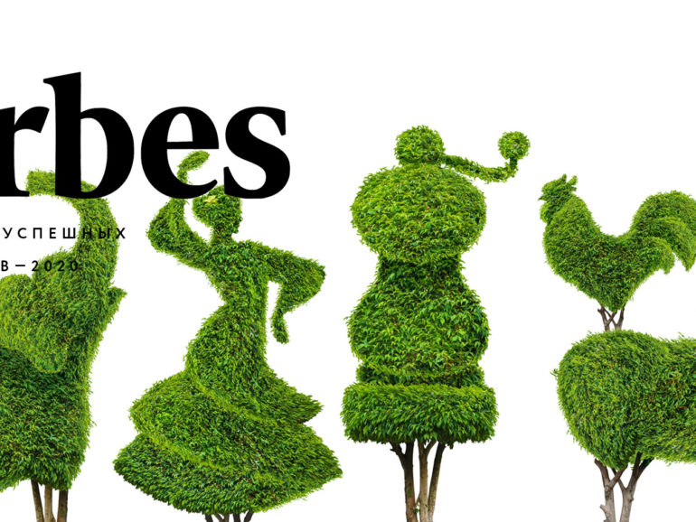 2 бренда, разработанных в Ohmybrand, в рейтинге Forbes Russia