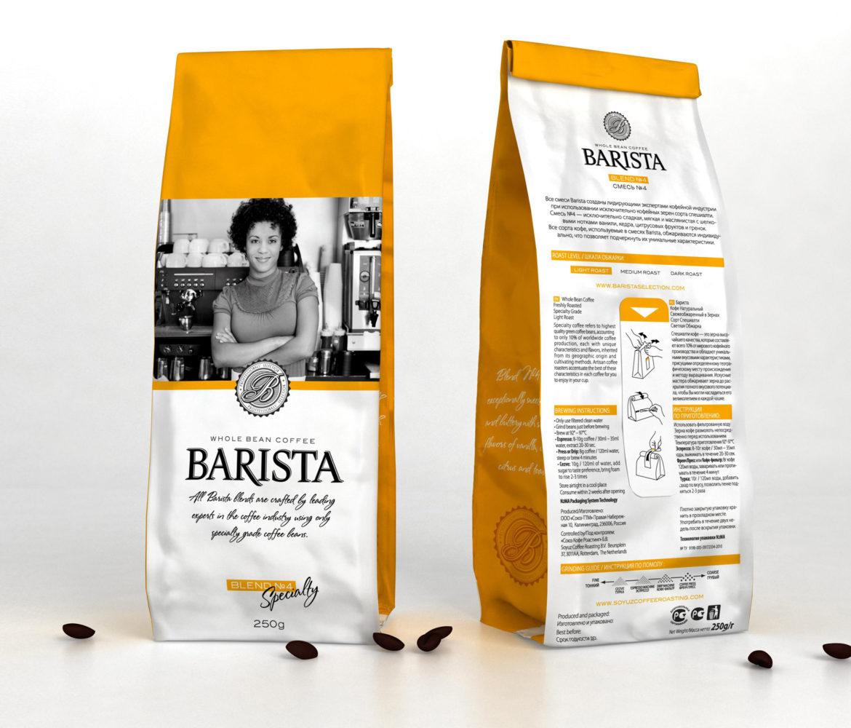 barista-1