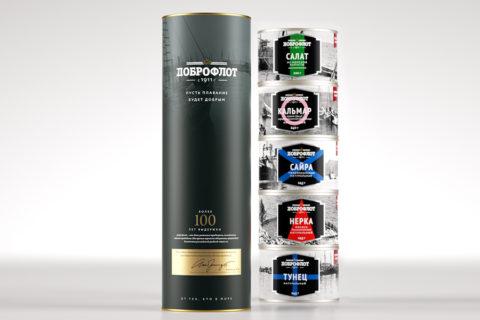 Dobroflot gift packaging