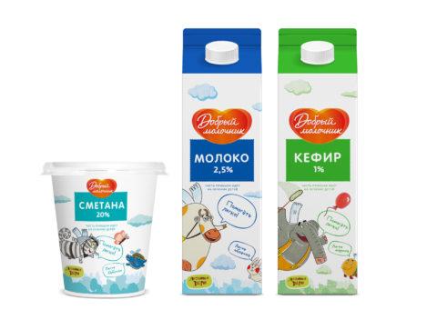 "Packaging design for the dairy line ""Good Milkman"" (""Dobriy Molochnik"")"