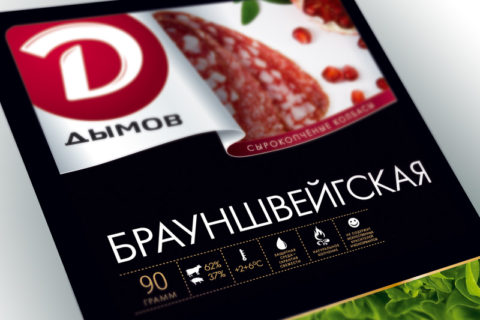 Dymov: cold cuts packaging
