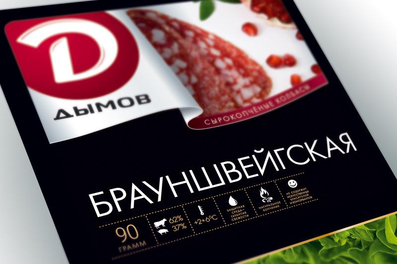 dymov_1