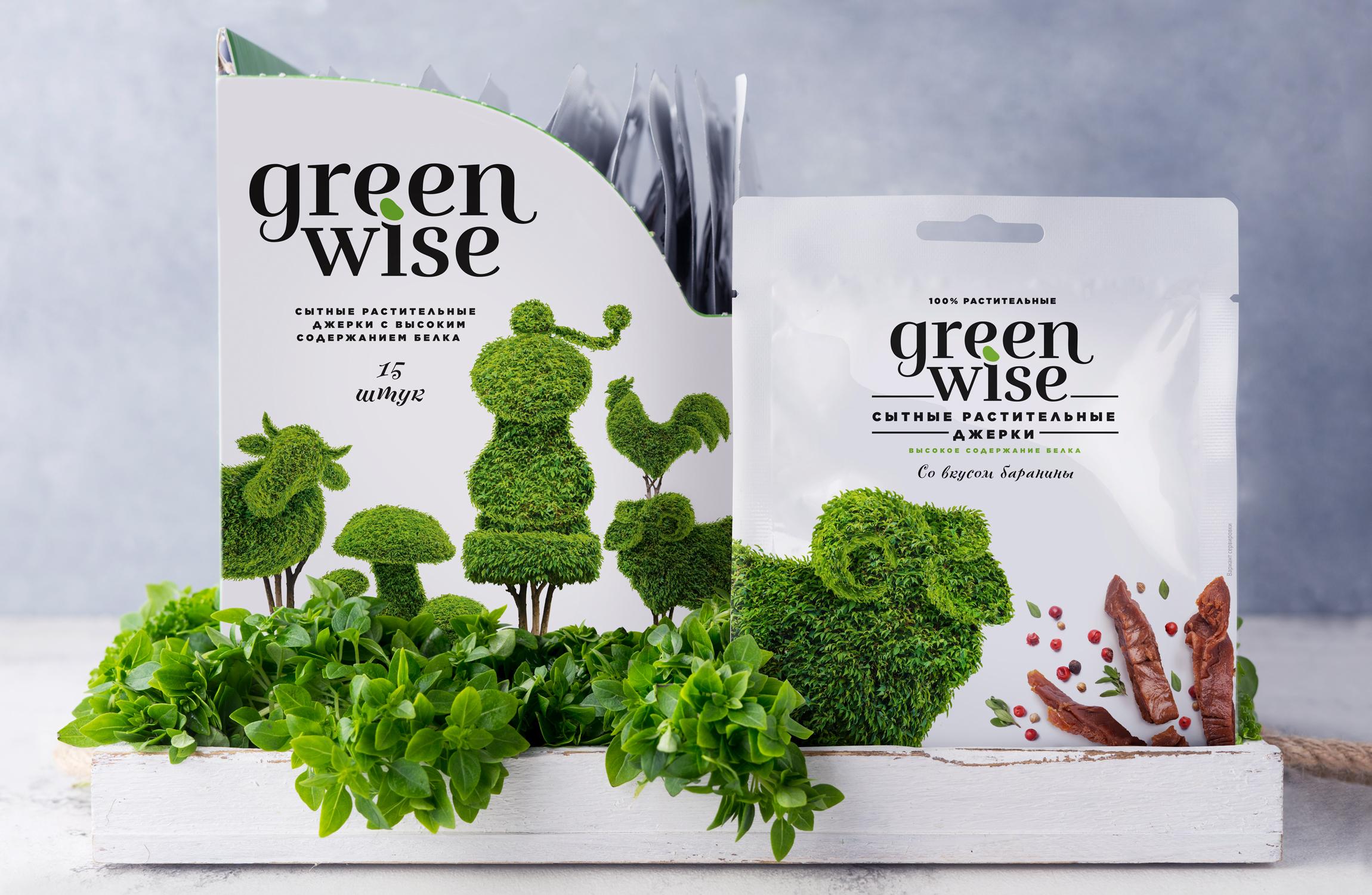 greenwise-5