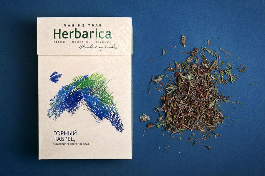 herbarica_5