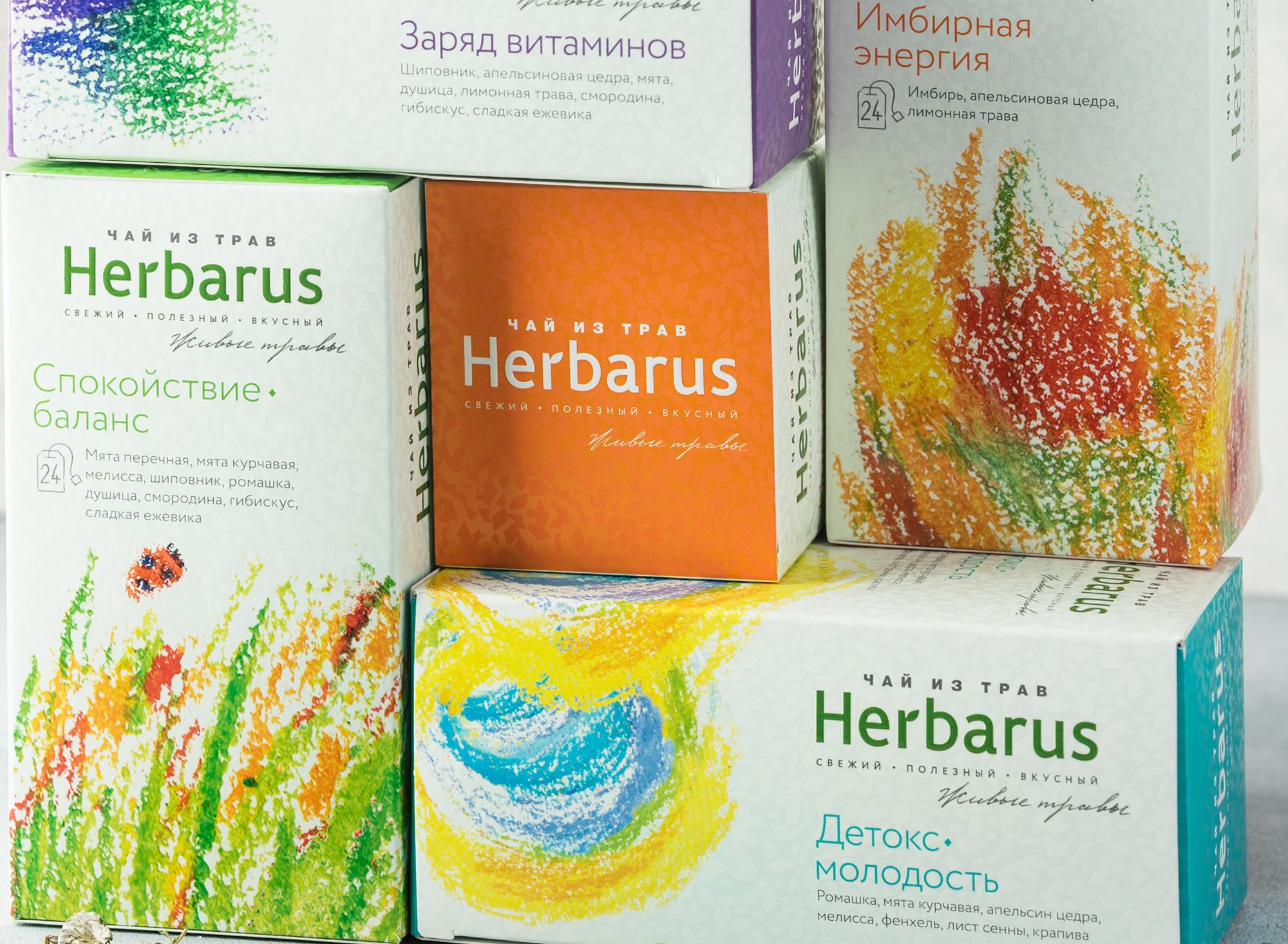 herbarus_1
