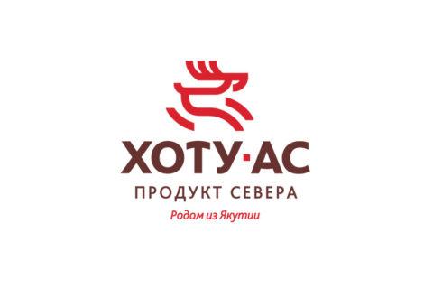 Yakut meatplant Khotu-As restyling