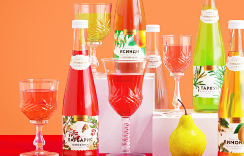 Looking Great on the Festive Table – Aqualine Fizzy Drinks