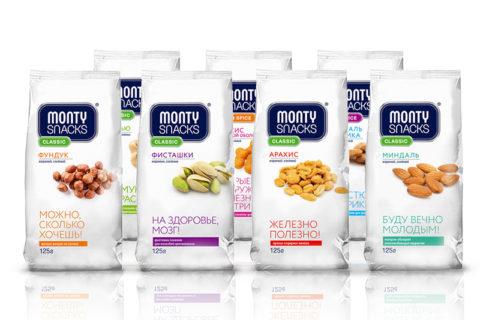Monty Snacks: nuts packaging