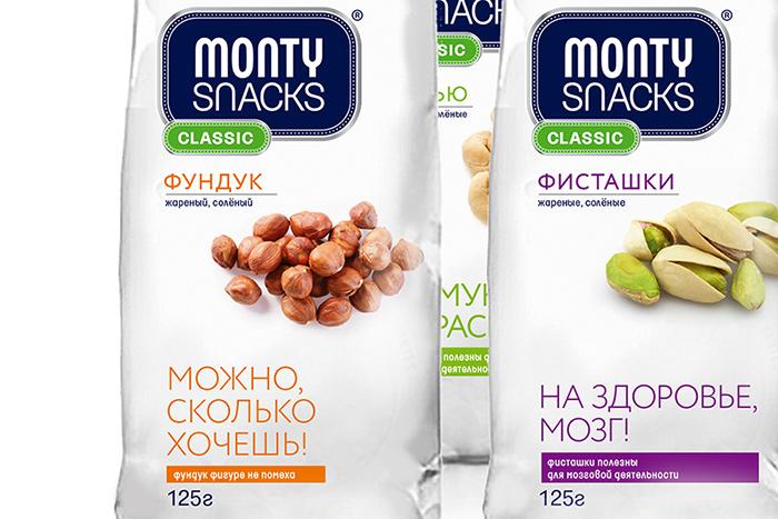 monty_3