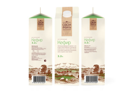 """Branding for the premium dairy products """"Svoi Produkti"""""""