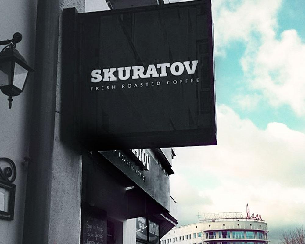 skur_2 (1)