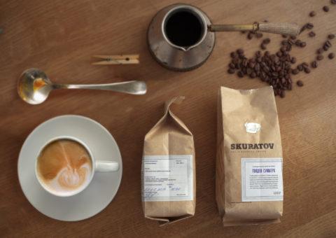 Design of coffee packaging Skuratov