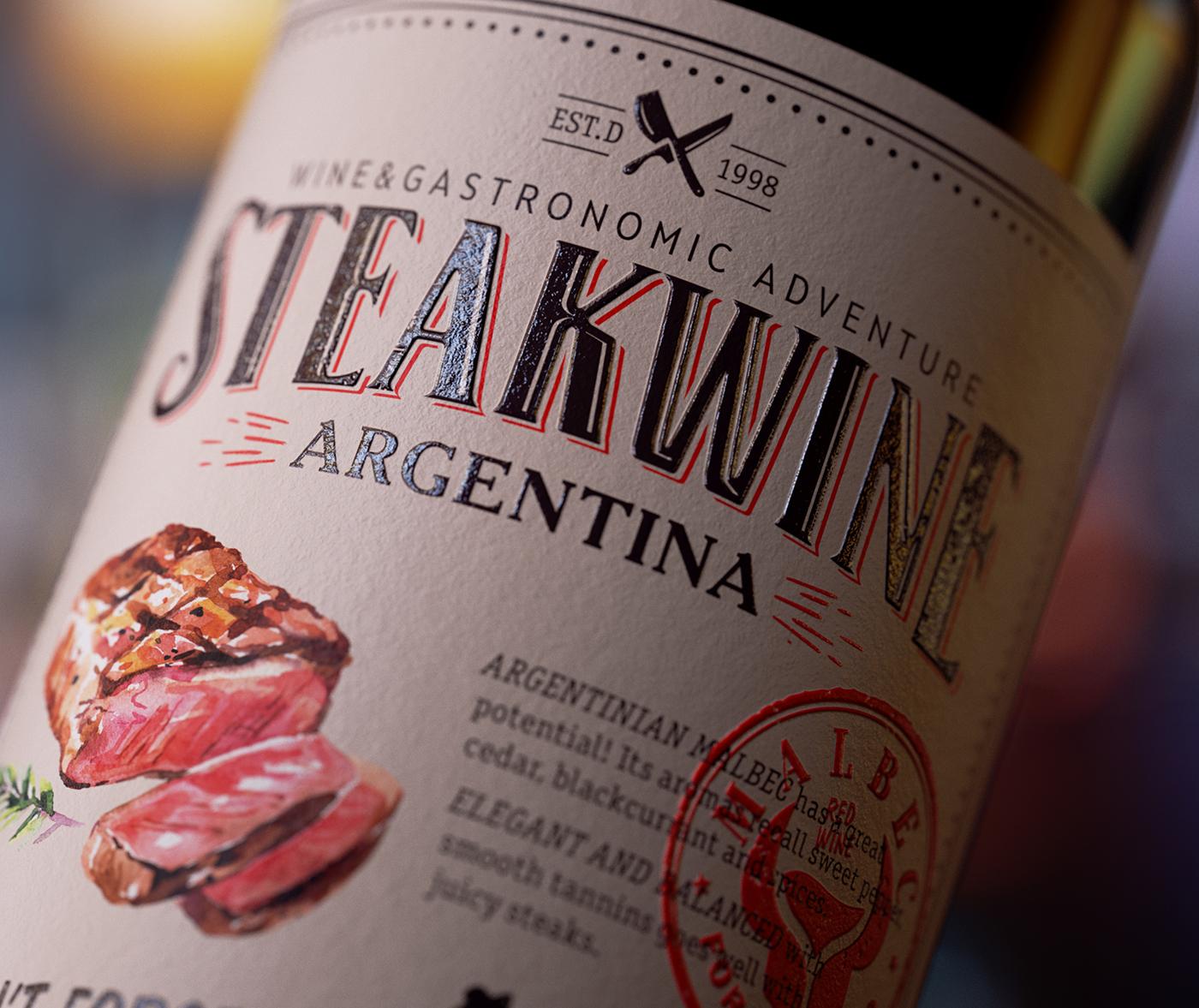 steakwine3