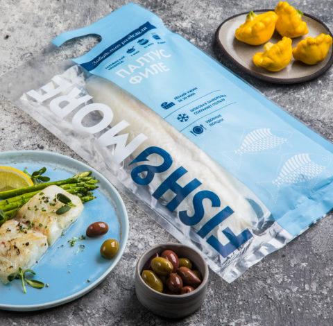 Fresh Idea: Rebranding of Fish&More